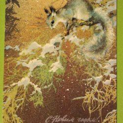 Я люблю открытки