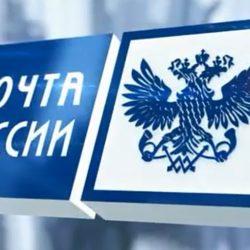 Тест-драйв: Почта России — digital возможности . Или сказ про дохлых лошадей